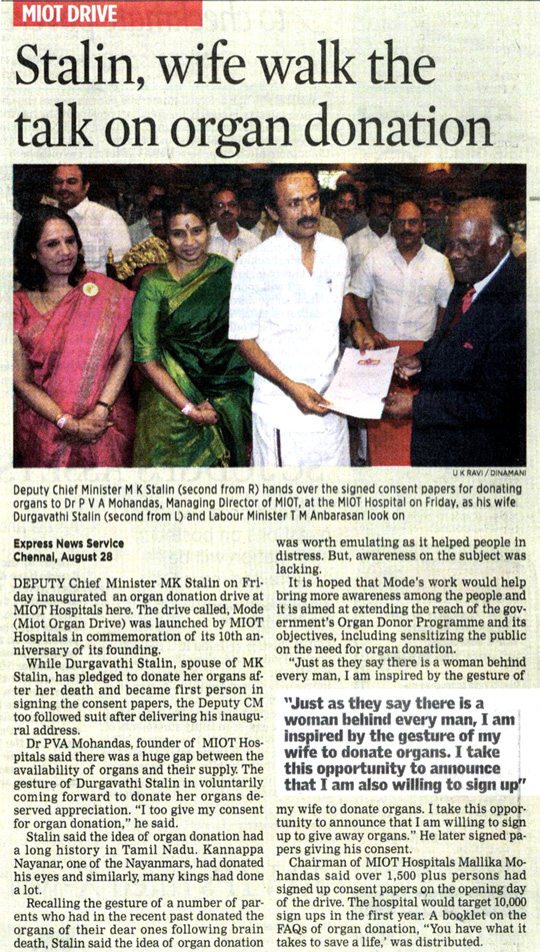 The New Indian Express - August 29 , 2009